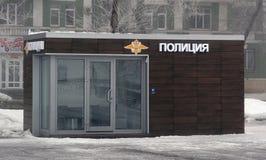 Rusland, Samara, 06 Februari 2016 - het politiebureau van de steunstraat Royalty-vrije Stock Afbeelding