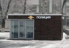 Rusland, Samara, 06 Februari 2016 - het politiebureau van de steunstraat Royalty-vrije Stock Foto's