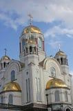 Rusland Siberië Stock Fotografie