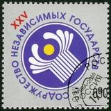 RUSLAND - 2016: specifieke Commonwealth van Onafhankelijke Staten, de GOS, 1991-2016 Stock Afbeeldingen