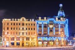 RUSLAND, ST PETERSBURG -7 JANUARI 2016: Kerstmisdecoratie van Royalty-vrije Stock Afbeeldingen