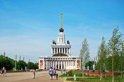 Rusland Tentoonstelling van Economische Successen in Moskou 21 Juni 2016 Stock Afbeeldingen