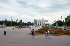 Rusland Tentoonstelling van Economische Successen in Moskou 21 Juni 2016 Royalty-vrije Stock Foto's