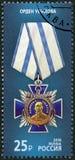 RUSLAND - 2016: toont de Orde van Ushakov, de toekenning van de reeksstaat van de Russische Federatie Royalty-vrije Stock Foto