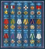 RUSLAND - 2016: toont de toekenning van de reeksstaat van de Russische Federatie Royalty-vrije Stock Afbeeldingen