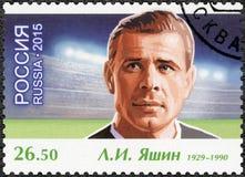 RUSLAND - 2015: toont Lev Ivanovich Yashin 1929-1990, voetbal keeper, wijdde 2018 FIFA Wereldbeker Rusland Stock Fotografie