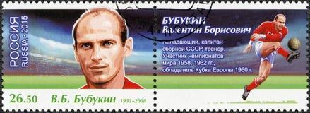 RUSLAND - 2015: toont Valentin Borisovich Bubukin 1933-2008, voetballer, wijdde 2018 FIFA Wereldbeker Rusland Royalty-vrije Stock Afbeelding