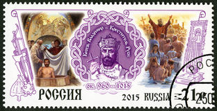 RUSLAND - 2015: toont Vladimir Sviatoslavich Grote 960-1015, reeks Geschiedenis van Rusland Royalty-vrije Stock Foto