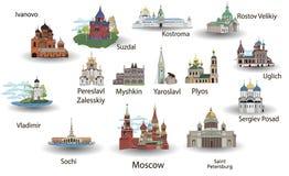 Rusland Vector Silhouet pictogram teken vector illustratie