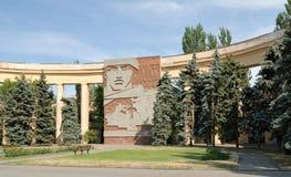 Rusland. Volgograd. Een soort op Huis Pavlova. Stock Fotografie