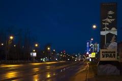 Rusland, Zuiden Ural, Chelyabinsk stock foto's