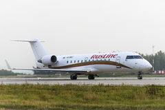 Rusline Airlines Bombardier Canadair Regional Jet CRJ-200 Stock Photography