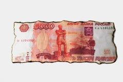 Ruso cinco mil billetes de banco de la rublo Fotografía de archivo
