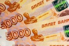 Ruso cinco mil billetes de banco de la rublo imágenes de archivo libres de regalías