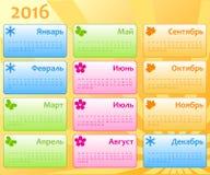 Ruso de la plantilla 2016 del color del calendario Fotos de archivo