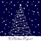 Ruso de la tarjeta de felicitación del Año Nuevo Fondo para una tarjeta de la invitación o una enhorabuena Foto de archivo