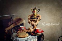 Ruso Shrovetide Foto de archivo libre de regalías