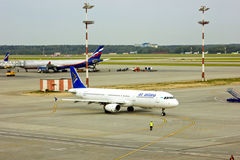 Russ Flughafen Lizenzfreie Stockbilder