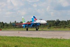 Russe adelt aerobatic Gruppe Lizenzfreie Stockfotografie