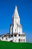 Russe d'église Photos libres de droits