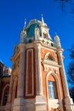 Russe de classicism d'architecture Images libres de droits