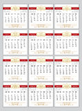 Russe du planificateur 2016 de calendrier illustration libre de droits