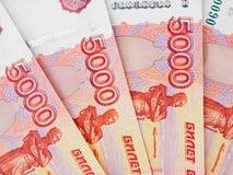 Russe fünf tausend der Banknotenrubel Nahaufnahme, Russland-Rubel MO Stockfotografie