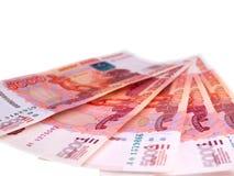 Russe fünf Tausenderubelbanknoten lokalisiert auf Weiß Lizenzfreie Stockfotografie