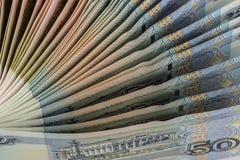 Russe fünfzig Rubel Lizenzfreie Stockfotografie
