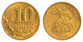10 Russe kopek Münze Stockbilder