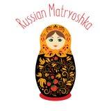 Russe Matryoshka Babushka illustration stock
