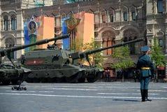 Russe 152 millimètres d'obusier de général de brigade de ` de ` autopropulsé du Coalition-SV Photographie stock libre de droits