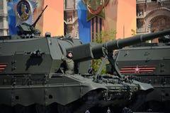 Russe 152 millimètres d'obusier de général de brigade de ` de ` autopropulsé du Coalition-SV Image stock