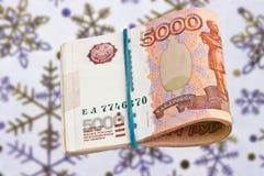 Russe 5000 roubles de billet de banque Photos stock