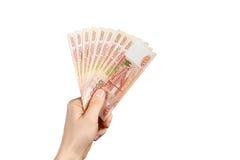 Russe 5000 Rubel Stockfoto