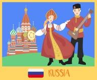 Russe traditionnel illustration de vecteur