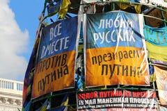 Russes d'amour, haine Poutine Photo libre de droits