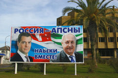 Russia–Abkhazia – forever together Royalty Free Stock Photography