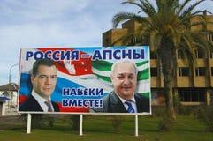 RussiaâAbkhazia â voor altijd samen Royalty-vrije Stock Fotografie