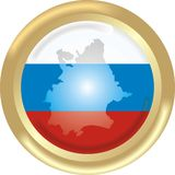 Russia Royalty Free Stock Photos