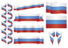 Russia. Set of russian vector ornaments. Decorative elements Stock Photography