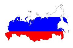 Russia Royalty Free Stock Images