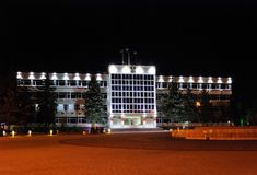 Russia. Anapa. Building of city administration. Stock Photography