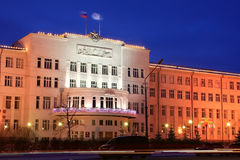 Russia. Arkhangelsk. Arkhangelsk regional administration building. Night mode Stock Images