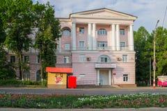 Russia. Arzamas. City Emergency Hospital. Royalty Free Stock Photo