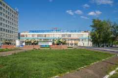 Russia. Arzamas Machinery Plant Royalty Free Stock Photography
