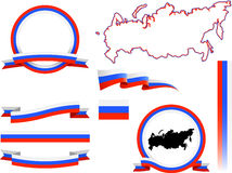 Russia Banner Set. Royalty Free Stock Image