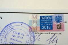 Russia Berezniki 18 March 2018: official website of the Central election Commission of the Russian Federation. The 2018 presidenti. Al elections in Russia will Stock Images