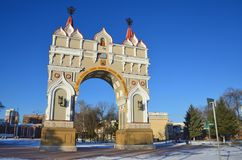 Russia, Blagoveshchensk. Triumphal arch to commemorate the visit of the city crown Prince Nicholas in 1891 reconstruction. Russia, Blagoveshchensk. Triumphal Stock Image