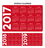 Russia Calendar 2017-2018-2019 vector. Text is outline Stock Photos